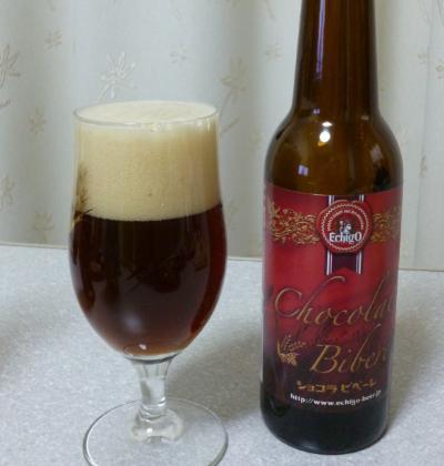 140309地ビール3
