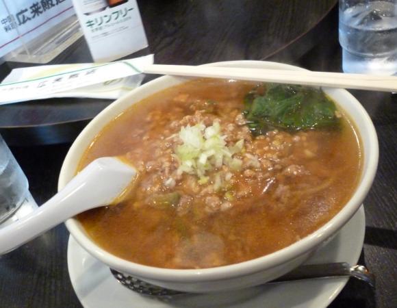 140311広来飯店 坦々麺