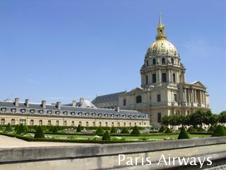 パリ アンバリッド