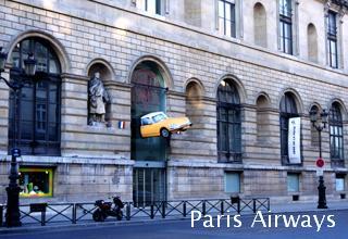 パリ 広告博物館