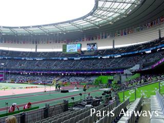 パリ STADE de FRANCE