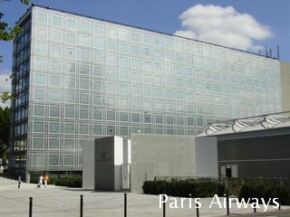 パリ アラブ世界研究所