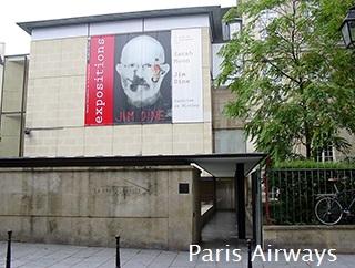 パリ ヨーロッパ写真博物館