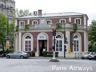 パリ レストラン la gare