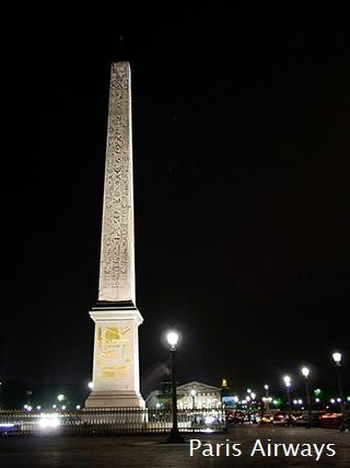 パリ コンコルド広場