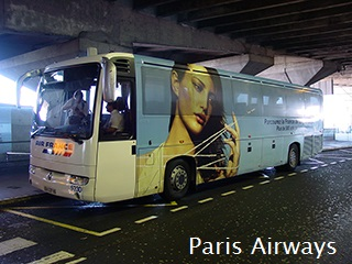 パリ Les Cars Air France