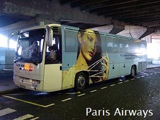 パリ Les Cars Air France