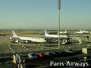 パリ シャルルドゴール空港