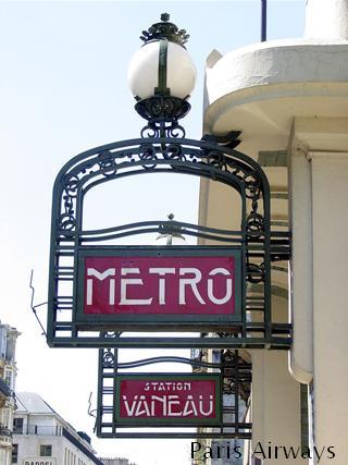 パリ メトロ VANEAU