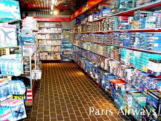 パリ 航空宇宙博物館 売店