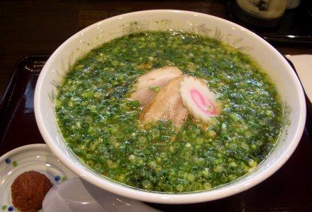 songoku 201202