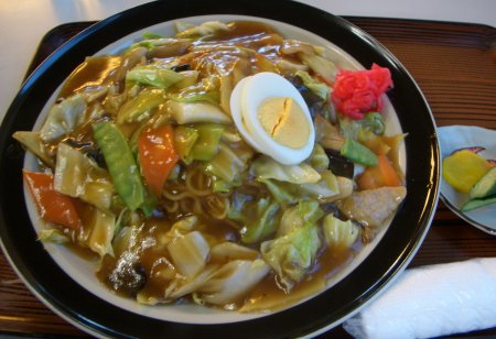 yamaichi 201206