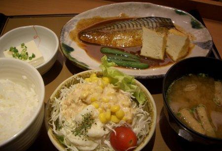 yayoiken 201210