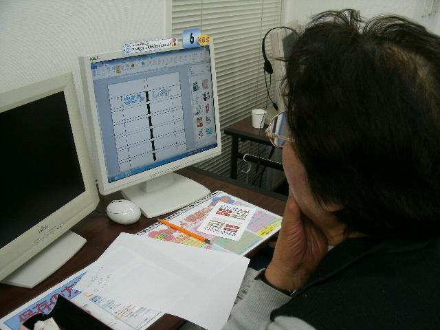 GEDC0030.jpg