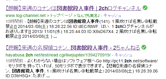 201300309DC.png