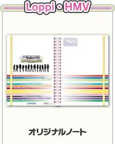 20140228IDOLOFA (3)
