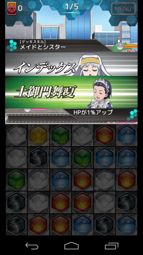 20140317TOARUP (2)