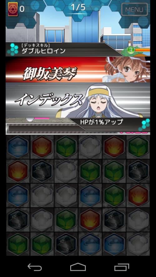 20140317TOARUP (4)