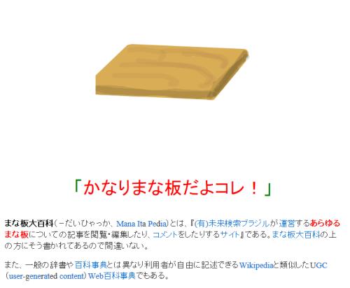 2014040172 (2)