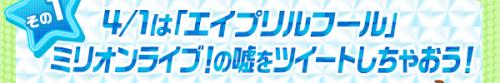 20140401IDOLML (3)