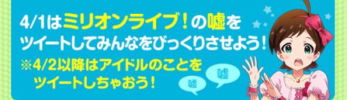 20140401IDOLML (4)