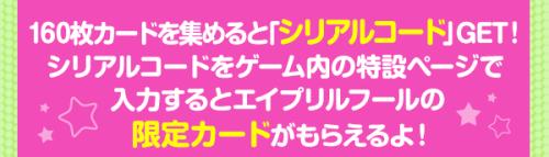 20140401IDOLML (6)