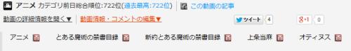 20140410TOARU10K (4)