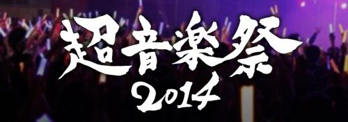 20140429TOARUSHA.jpg