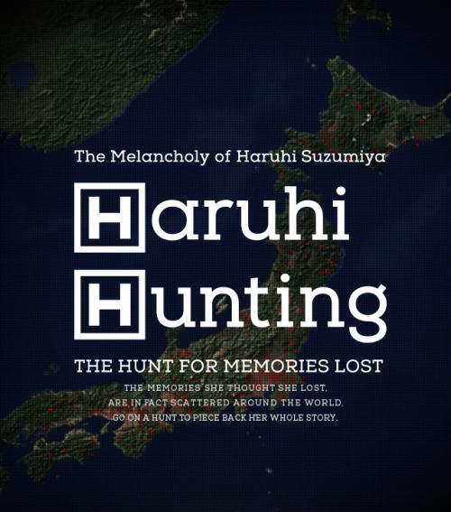20140526HARUHI (3)