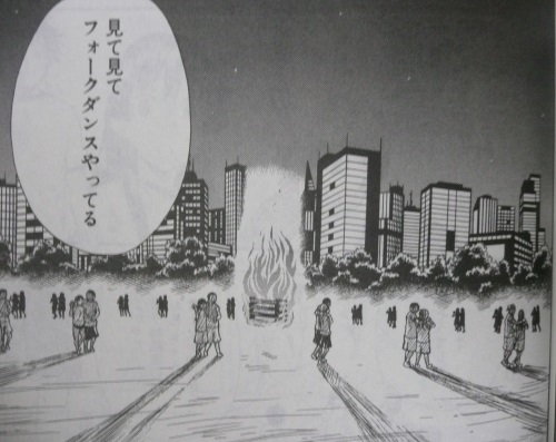 20140530TOARURA (9)