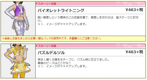 20140619IDOLOFA+(3)_convert_20140618212202.png
