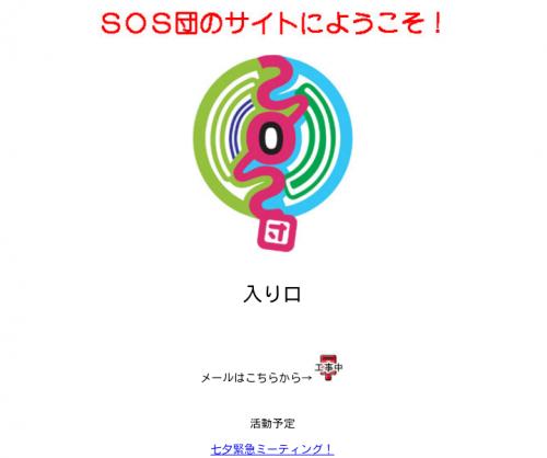 20140707HARUHI (1)