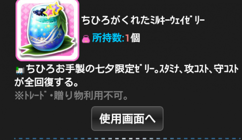 2014071077 (5)