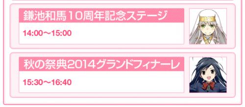 20140805TOARU (2)
