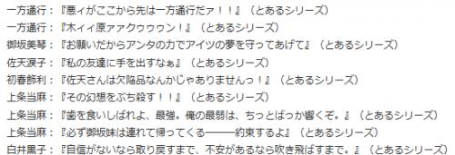 20140816ANIME (4)
