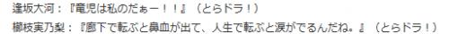 20140816ANIME (5)