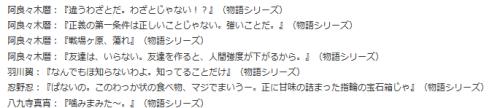 20140816ANIME (7)