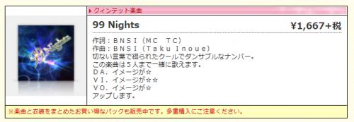 20140909IDOLML2 (2)
