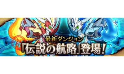 new_info_title2.jpg