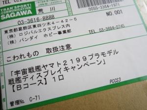 140207_y01.jpg