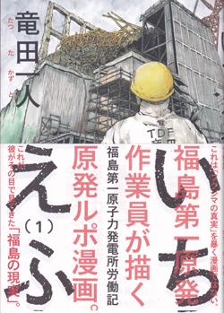 Ichiefu2014.jpg