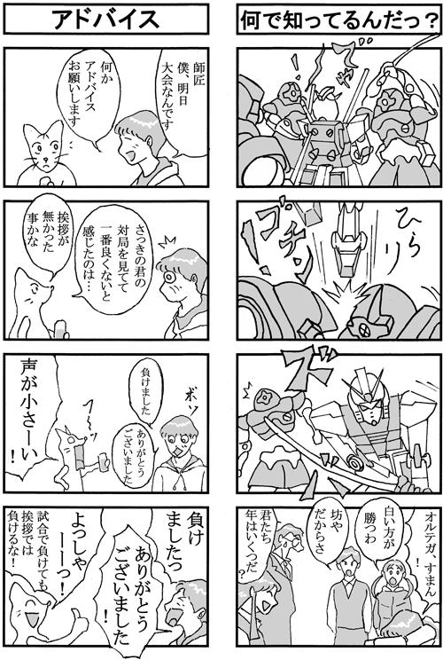 henachoko05-03.jpg