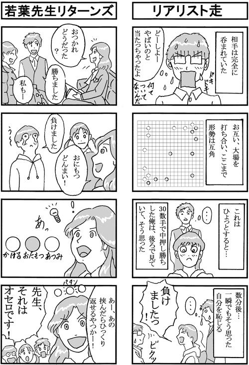 henachoko06-03.jpg