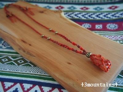 オレンジ石包み (400x300)