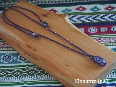 紫石包み (400x300)