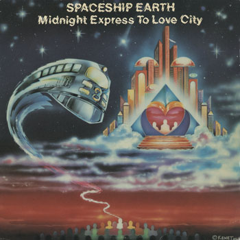 DG_SPACESHIP EARTH_MIDNIGHT EXPRESS TO LOVE CITY_201407