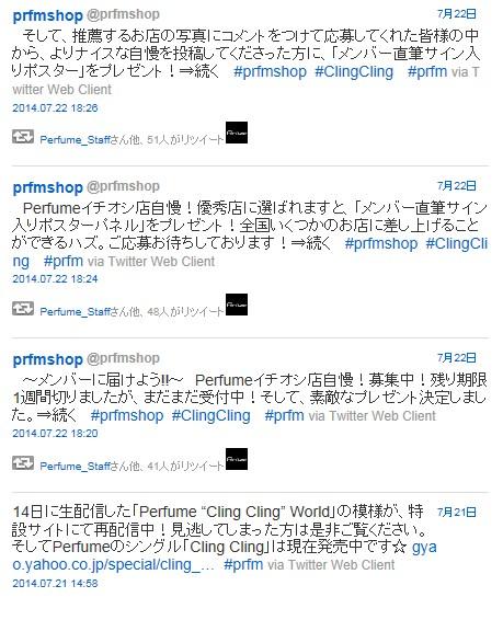 140809_22.jpg