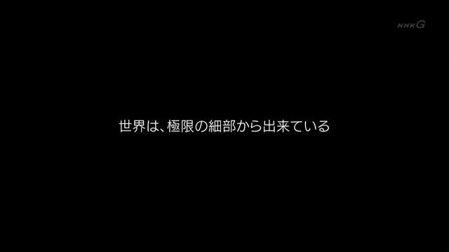 140829_9.jpg
