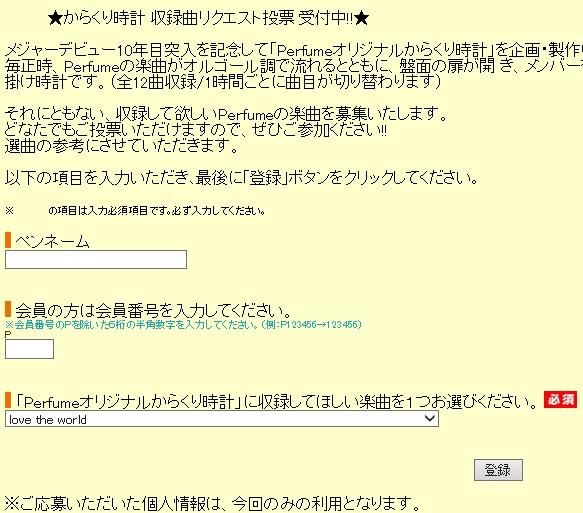 140904_2.jpg