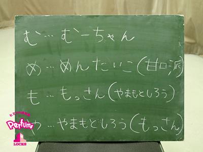 20140602_p08.jpg